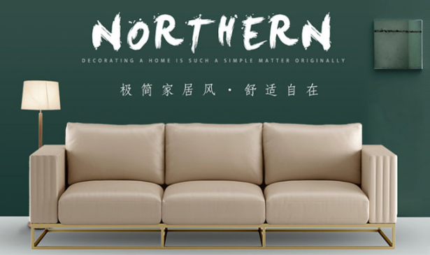 Excellent Do You Know What Is True Nordic Luxury Furniture China Download Free Architecture Designs Scobabritishbridgeorg