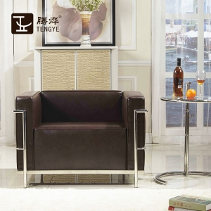 TENGYE Furniture Charlie Petite Armchair - Leather OEM China Manufacturer