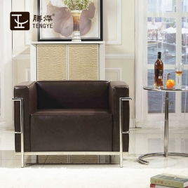 China TENGYE Furniture Charlie Petite Armchair - Leather OEM China Manufacturer factory